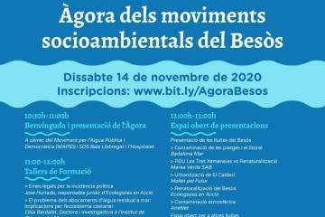 cartellAgoraBesos3